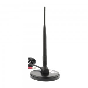 ANT3GMINIMAG 3G Mini Magnetic Mount Antenna